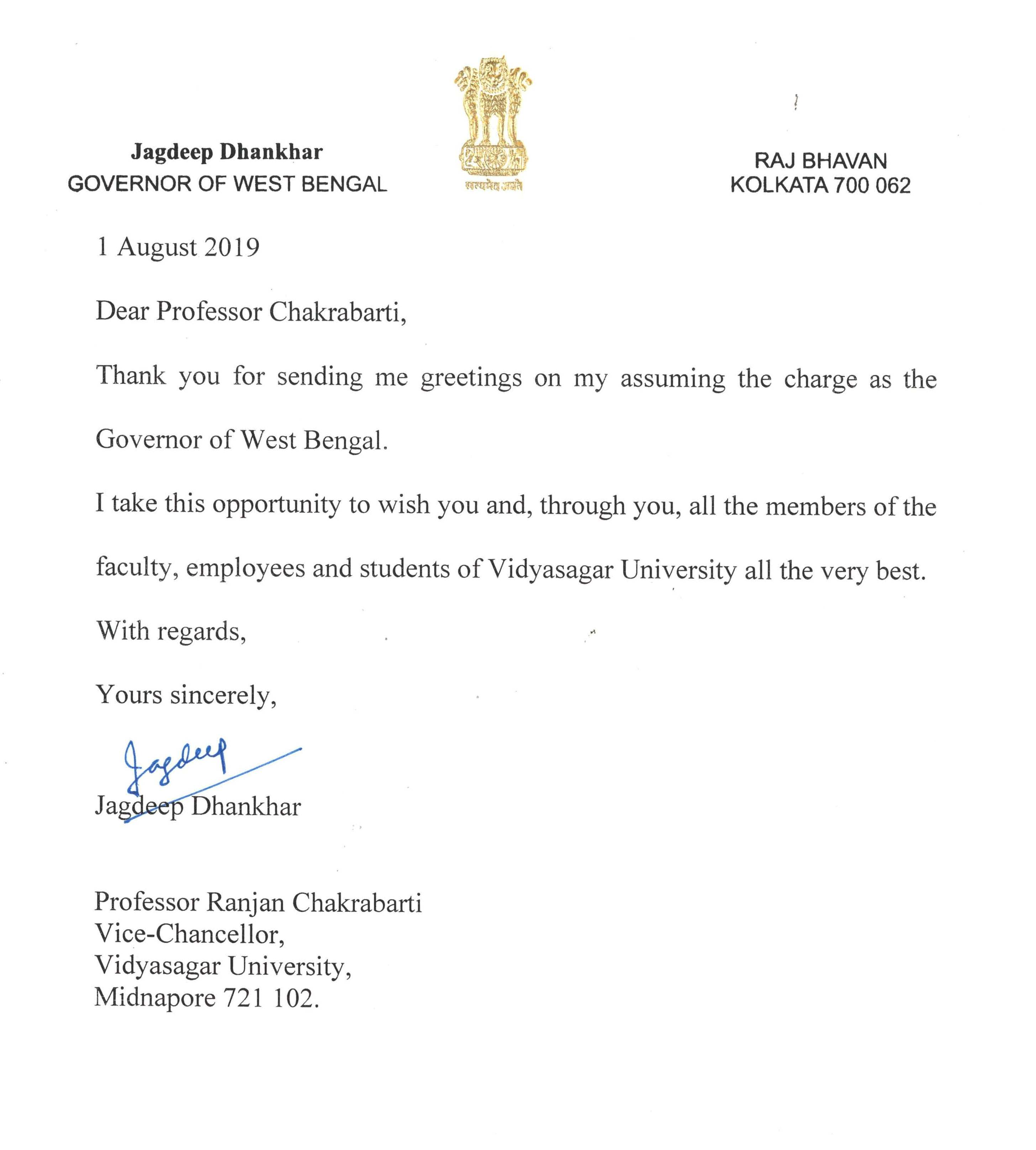 Vidyasagar University :: Midnapur :: West Bengal